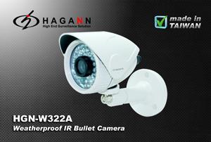 Camera IR 700TVL Hagann Taiwan