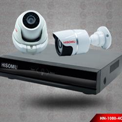 Paket Ip Camera CCTV Harga Ekonomis